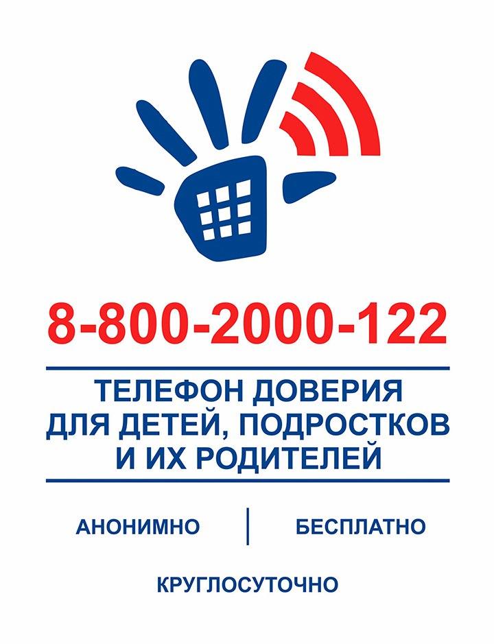 http://veritas-apk.ru/sites/default/files/glav/IMG-20200412-WA0005.jpg